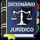 Legis - Dicionario Juridico (app)