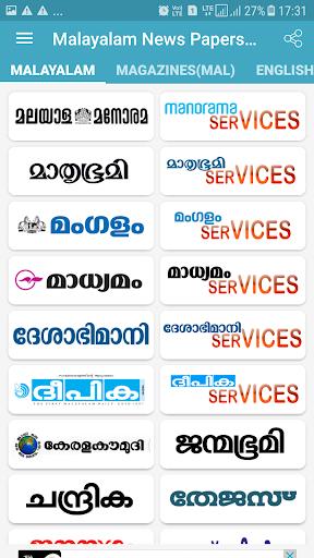 Malayalam news yono-All Malayalam Newspapers, yono 1.0 screenshots 1