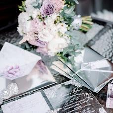 Wedding photographer Viktoriya Maslova (bioskis). Photo of 29.11.2017