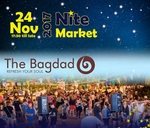 Bagdad Centre Nite Market : The Bagdad Centre