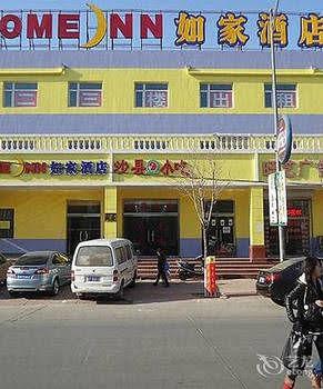 Home Inn-sanhe Yanling Road Branch