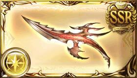 無垢なる竜の短剣