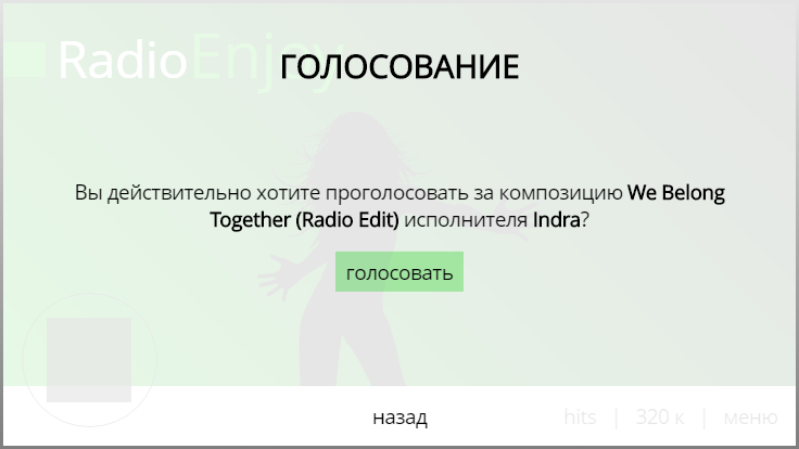 Enjoy Radio- screenshot