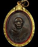 เหรียญแม่น้ำคู้ บล็อควงเดือน เลี่ยมทอง พร้อมบัตรรับรอง (2)