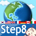 Toddler English Step8 EzNet icon