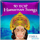 50 Top Hanuman Songs