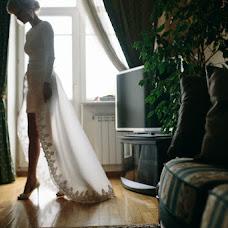 Wedding photographer Tatyana Rybakova (RibakovaTanya). Photo of 06.08.2017