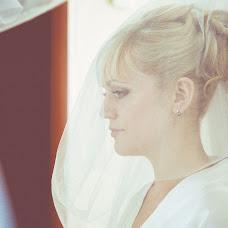 Wedding photographer Aleksandr Lyakhov (AlexandrLyahov36). Photo of 04.08.2013