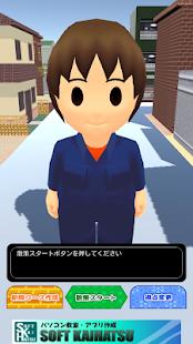 Download あちこちゆうくん 3D Free
