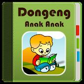 Dongeng Anak Bergambar + Audio