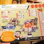 the map of the museum at Suginami Animation Museum in Tokyo, Tokyo, Japan