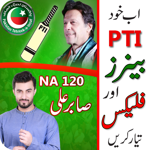 PTI Flex and banner Maker for Election 2018