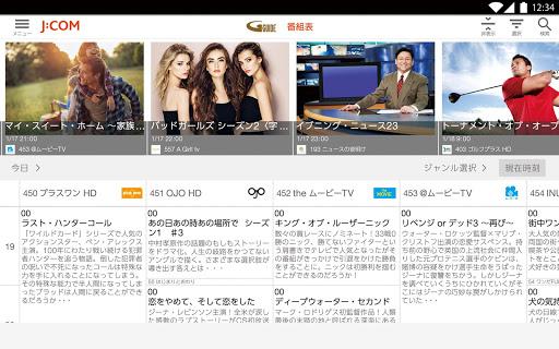 Smart J:COM Box 4.41 Windows u7528 2