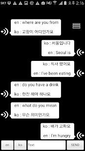 Korean anglický překlad - náhled