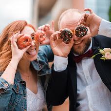 Wedding photographer Vlada Chizhevskaya (Chizh). Photo of 24.09.2017