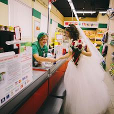 Wedding photographer Polina Banka (Banka). Photo of 18.08.2016