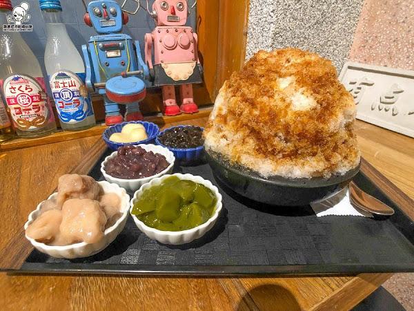 懷舊老厝品味 日式創意刨冰,消暑透心涼的美味推薦  有点氷かき氷専門店