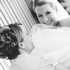 Wedding photographer Anne Hufnagl (hochzeithamburg). Photo of 08.12.2015