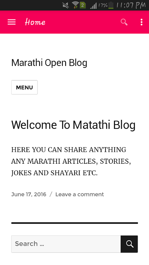 Marathi Blog- screenshot