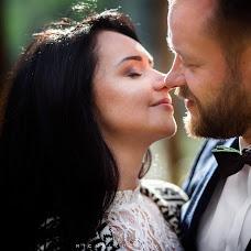 Wedding photographer Michał Kucyrka (kucyrka). Photo of 16.05.2018