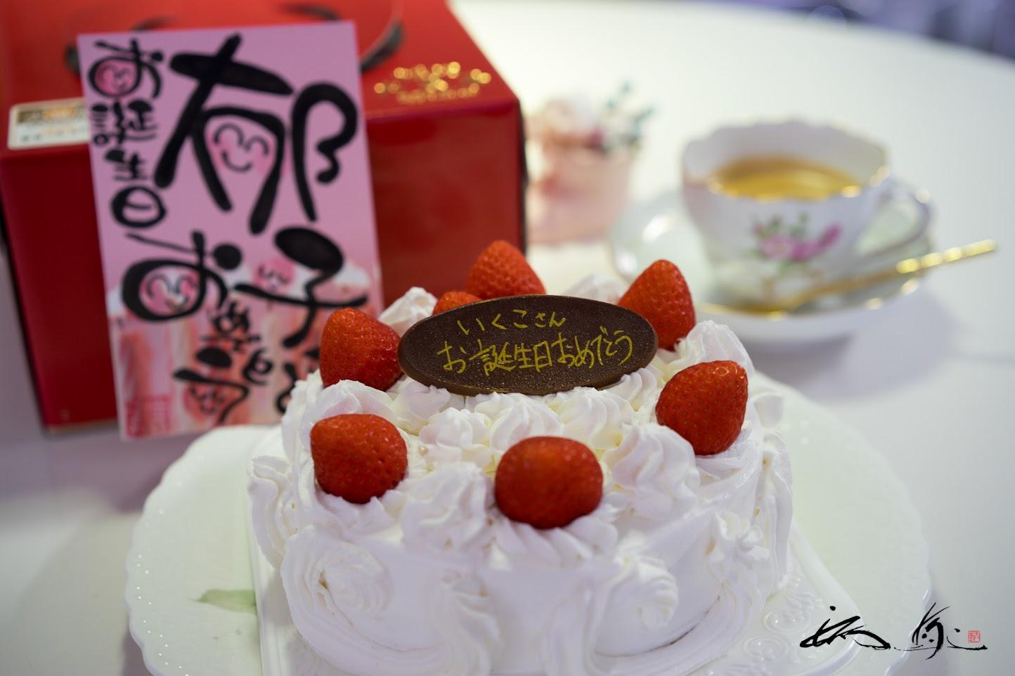 感動のバースデーケーキ!