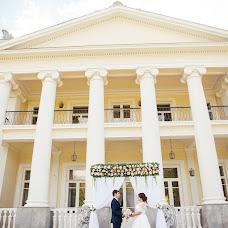 Wedding photographer Anastasiya Yakovleva (zxc867). Photo of 03.09.2017