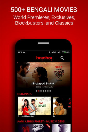 Download hoichoi - Bengali Movies | Web Series | Music for PC