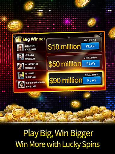 u5fb7u5ddeu64b2u514b u795eu4f86u4e5fu5fb7u5ddeu64b2u514b(Texas Poker) apkmr screenshots 15
