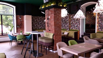 Ресторан Botanica
