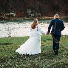 Wedding photographer Katya Gevalo (katerinka). Photo of 13.11.2016