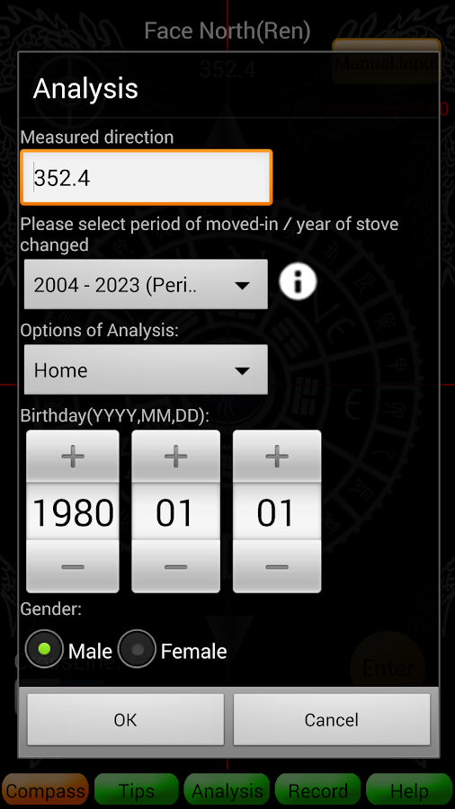 Feng Shui Compass (Lite)- screenshot