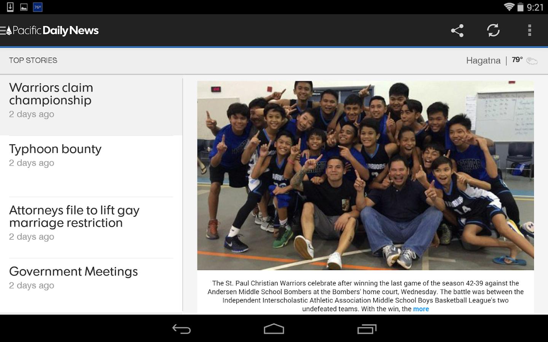 Guam PDN- screenshot