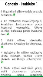 Xhosa Bible APK Download com bazoni_biblia_xhosa