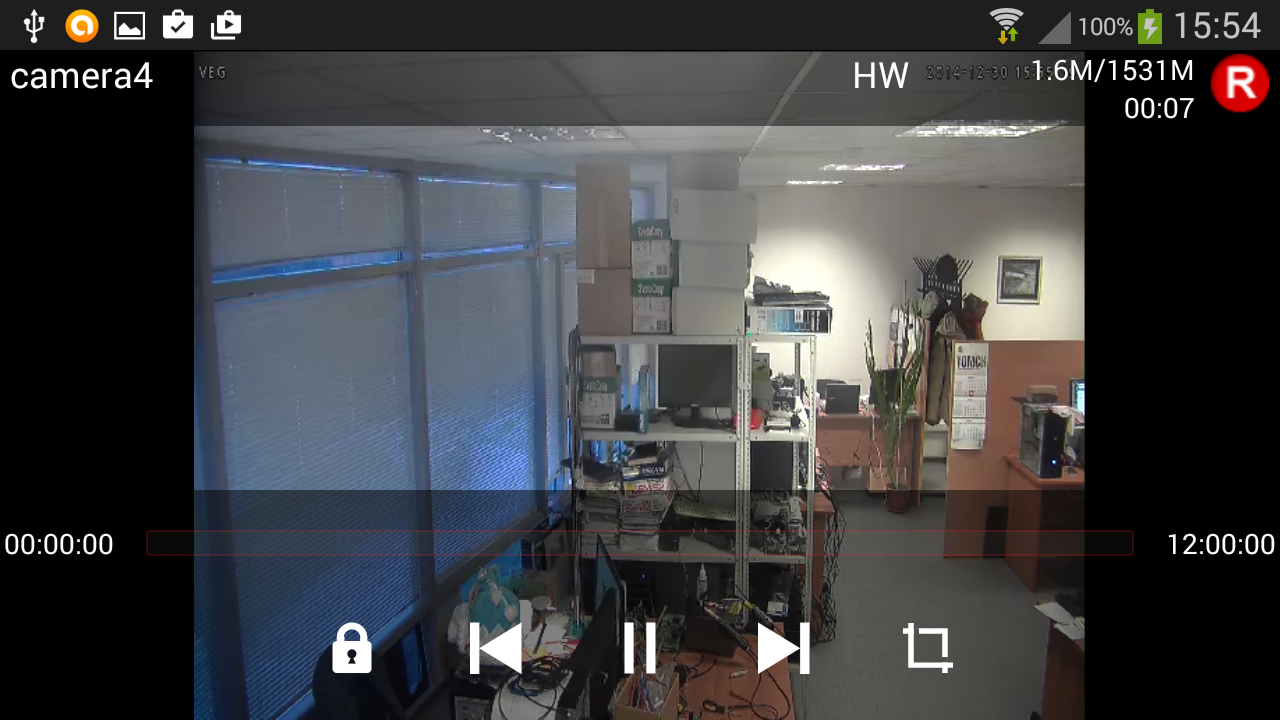 VXG RTSP Player (IP Camera)- screenshot