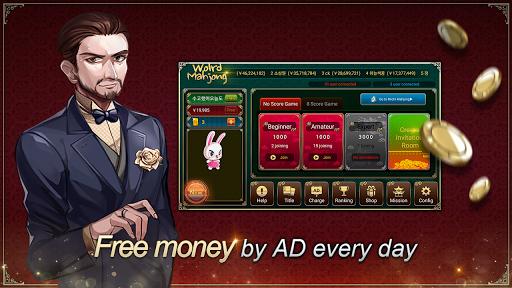 World Mahjong (original) screenshots 11