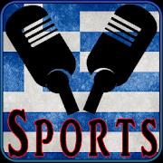 Hellenic Sports Radios