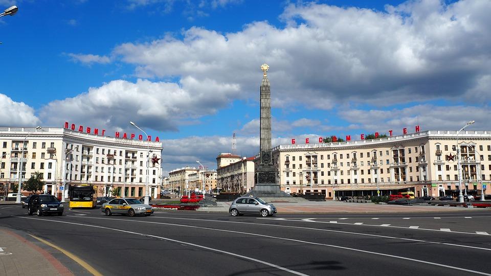 Минск туристический
