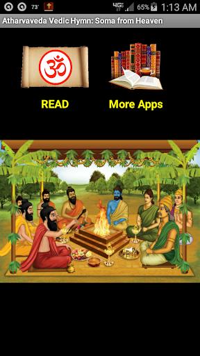Vedic Hymn: Soma from Heaven screenshot 1