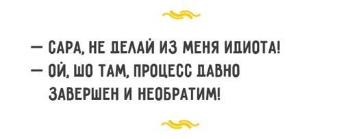 Одесса юмор 2