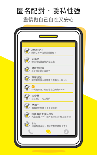 Cheers App: Good Dating App 1.214 screenshots 21