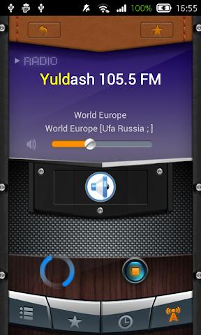 android Radio Bashkir Screenshot 2