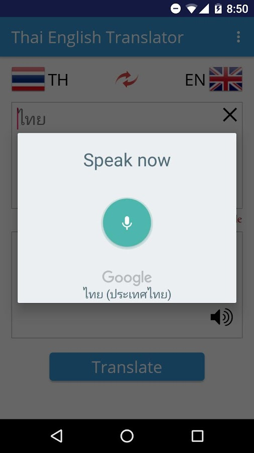 Line thai translator-5055