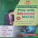 ABHINAY MATHS COMPLETE BOOK icon