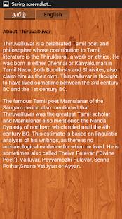 Tamil in thirukural explanation pdf