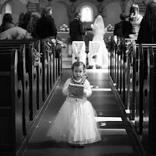 ช่างภาพงานแต่งงาน Beata Zys (BeataZys) ภาพเมื่อ 04.07.2016