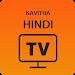 My Hindi TV icon