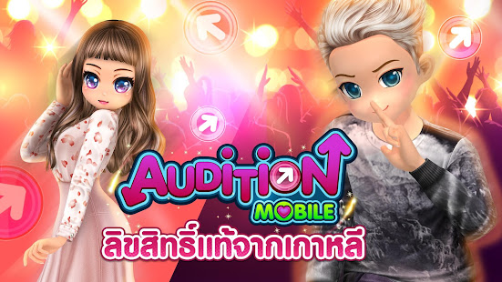 Game Audition Mobile TH APK for Windows Phone