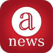 App Anews: all the news and blogs APK for Windows Phone