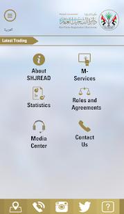 SHJRERD screenshot