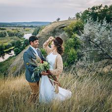 Wedding photographer Milana Nikonenko (Milana). Photo of 17.11.2017